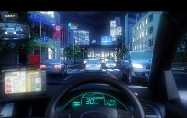 夜運転多焦点